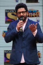 Arshad Warsi at the Launch Of New Show Sabse Bada Kalakar  (20)_58f4c9d8bf47f.JPG