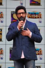 Arshad Warsi at the Launch Of New Show Sabse Bada Kalakar  (21)_58f4c9dad7515.JPG