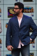 Arshad Warsi at the Launch Of New Show Sabse Bada Kalakar  (22)_58f4c9dcc1d65.JPG