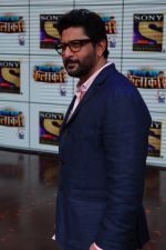 Arshad Warsi at the Launch Of New Show Sabse Bada Kalakar  (52)_58f4c9ec65f89.JPG