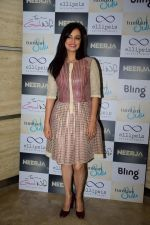 Dia Mirza Celebrating Neerja Winning The National Award on 15th April 2017