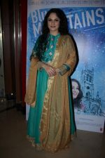 Gracy Singh at the Premiere Of Film Blue Mountain (40)_58f4ca380b2a3.JPG