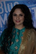 Gracy Singh at the Premiere Of Film Blue Mountain (42)_58f4ca39ef829.JPG