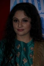Gracy Singh at the Premiere Of Film Blue Mountain (45)_58f4ca3e5a21f.JPG