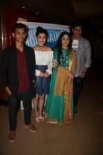 Gracy Singh at the Premiere Of Film Blue Mountain (36)_58f4ca3128c24.JPG
