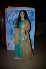 Gracy Singh at the Premiere Of Film Blue Mountain (37)_58f4ca32ab80d.JPG