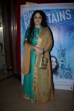 Gracy Singh at the Premiere Of Film Blue Mountain (38)_58f4ca345be0a.JPG