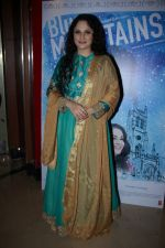 Gracy Singh at the Premiere Of Film Blue Mountain (39)_58f4ca361368d.JPG