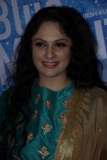 Gracy Singh at the Premiere Of Film Blue Mountain (41)_58f4cab4671ac.JPG