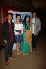 Gracy Singh at the Premiere Of Film Blue Mountain (52)_58f4ca48a2459.JPG