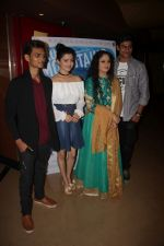 Gracy Singh at the Premiere Of Film Blue Mountain (53)_58f4ca49f2bbc.JPG