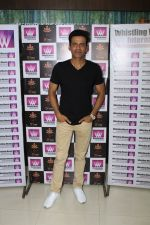 Manoj Bajpayee Intract With Whistling Woods International Students (12)_58f4cbf953f9c.JPG