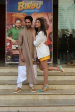 Parineeti Chopra, Ayushmann Khurrana at the promotion of film Meri Pyaari Bindu (102)_58f4cc858d4a7.JPG