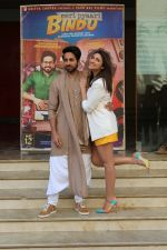 Parineeti Chopra, Ayushmann Khurrana at the promotion of film Meri Pyaari Bindu (104)_58f4cc876288e.JPG