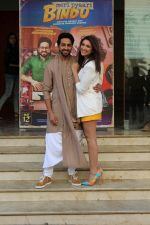 Parineeti Chopra, Ayushmann Khurrana at the promotion of film Meri Pyaari Bindu (112)_58f4cc8ec1a68.JPG