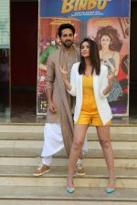 Parineeti Chopra, Ayushmann Khurrana at the promotion of film Meri Pyaari Bindu (114)_58f4cc90ad636.JPG