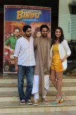 Parineeti Chopra, Ayushmann Khurrana, Akshay Roy at the promotion of film Meri Pyaari Bindu (108)_58f4cca567c66.JPG