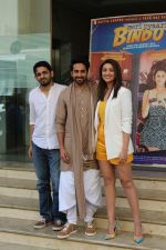 Parineeti Chopra, Ayushmann Khurrana, Akshay Roy at the promotion of film Meri Pyaari Bindu (116)_58f4cca93d313.JPG