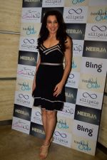 Pooja Bedi Celebrating Neerja Winning The National Award on 15th April 2017 (56)_58f464e8c7797.JPG