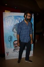 Ranvir Shorey at the Premiere Of Film Blue Mountain (3)_58f4cedcc0bd2.JPG