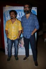 Ranvir Shorey at the Premiere Of Film Blue Mountain (6)_58f4cee13cb29.JPG