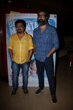 Ranvir Shorey at the Premiere Of Film Blue Mountain (7)_58f4cee2d6f39.JPG