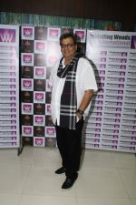 Subhash Ghai along with Manoj Bajpayee Intract With Whistling Woods International Students (13)_58f4d022cb6fc.JPG