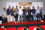 Sushant Singh Rajput, Kriti Sanon, Kishan Kumar,  Bhushan Kumar, Dinesh Vijan At Trailer Launch Of Film Raabta on 17th April 2017 (14)_58f4a9ca9ea71.JPG