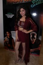 Tulsi Kumar at The Launch Of Single Song Mera Highway Star (37)_58f4cdf9b073f.JPG