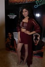 Tulsi Kumar at The Launch Of Single Song Mera Highway Star (38)_58f4cdfb307bd.JPG