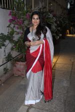 Vidya Balan Live In Conversation With Renil Abraham (6)_58f4d055534db.JPG
