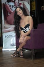 Poonam Pandey Launch Of Her Own App on 17th April 2017 (31)_58f5f02addd7f.JPG