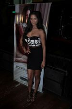 Poonam Pandey Launch Of Her Own App on 17th April 2017