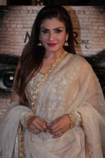 Raveena Tandon at the Press Conference For Film Maatr on 17th April 2017