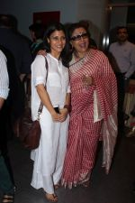 Konkona Sen Sharma, Aparna Sen at the Special Screening Of Film Sonata on 18th April 2017 (116)_58f71c9ef3dd1.JPG