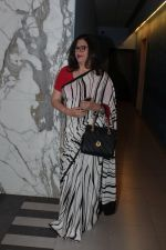 Kunika at the Special Screening Of Film Sonata on 18th April 2017 (45)_58f71cd2aaf15.JPG