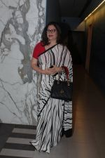 Kunika at the Special Screening Of Film Sonata on 18th April 2017 (47)_58f71cd60031b.JPG