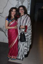 Lillete Dubey at the Special Screening Of Film Sonata on 18th April 2017 (42)_58f71cdd62d2f.JPG