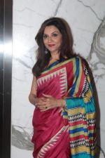 Lillete Dubey at the Special Screening Of Film Sonata on 18th April 2017 (67)_58f71ce43b850.JPG