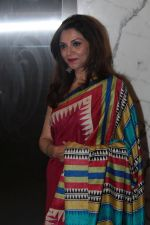 Lillete Dubey at the Special Screening Of Film Sonata on 18th April 2017 (64)_58f71cdf163fd.JPG