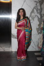 Lillete Dubey at the Special Screening Of Film Sonata on 18th April 2017 (65)_58f71ce0c006d.JPG