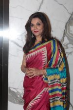 Lillete Dubey at the Special Screening Of Film Sonata on 18th April 2017 (66)_58f71ce277be2.JPG