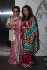 Lillete Dubey, Aparna Sen at the Special Screening Of Film Sonata on 18th April 2017 (78)_58f71ca688abf.JPG