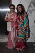 Lillete Dubey, Aparna Sen at the Special Screening Of Film Sonata on 18th April 2017 (79)_58f71ceba7ba9.JPG