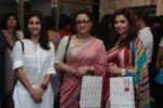 Lillete Dubey, Aparna Sen, Konkona Sen Sharma at the Special Screening Of Film Sonata on 18th April 2017 (9)_58f71ced07c62.JPG