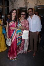 Lillete Dubey, Aparna Sen, Sanjay Suri at the Special Screening Of Film Sonata on 18th April 2017 (6)_58f71cef00f2f.JPG