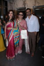 Lillete Dubey, Aparna Sen, Sanjay Suri at the Special Screening Of Film Sonata on 18th April 2017 (8)_58f71cf0cc40a.JPG