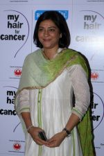 Priya Dutt at the Finale Of Nargis Dutt Foundation Social Cause Campain-My Hair For Cancer on 18th April 2017 (48)_58f70796e83d7.JPG