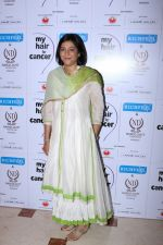 Priya Dutt at the Finale Of Nargis Dutt Foundation Social Cause Campain-My Hair For Cancer on 18th April 2017 (49)_58f7071425052.JPG