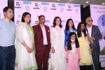 Priya Dutt, Manisha Koirala at the Finale Of Nargis Dutt Foundation Social Cause Campain-My Hair For Cancer on 18th April 2017 (52)_58f70695ddf50.JPG